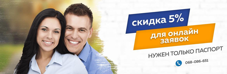 Онлайн кредит в Молдове